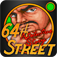 64th Street - A Detec...